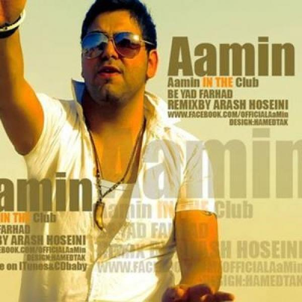 AaMin Be Yade Farhad (Remix)
