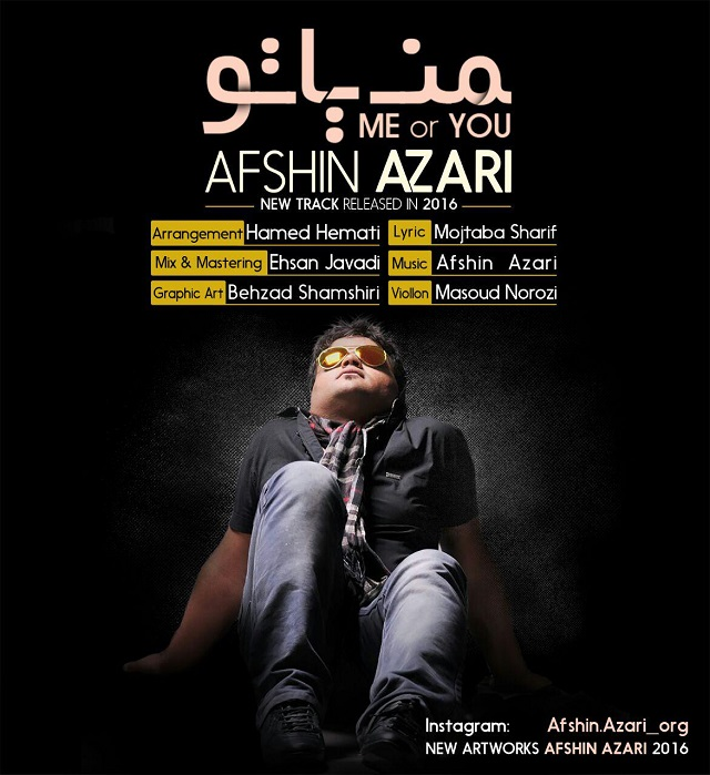 Afshin Azari Man Ya To