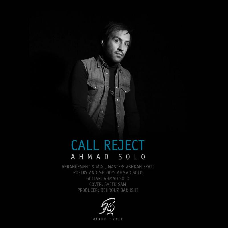 Ahmad Solo Call Reject