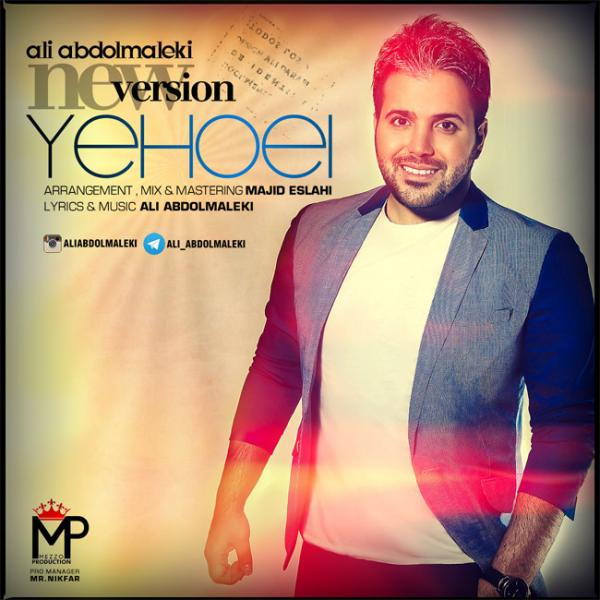 Ali AbdolMaleki Yehoei (New Version)