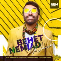Ali Lohrasbi Behet Nemiad (New Version)