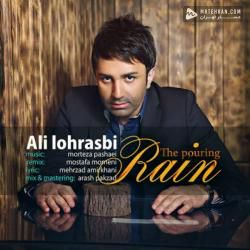 Ali Lohrasbi Shor Shore Baroon (New Version)