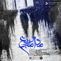 Alireza Azar Madare Moraba (New Version)