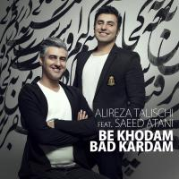 Alireza Talischi Be Khodam Bad Kardam (Ft Saeed Atani)
