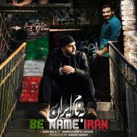 Amin Big A Be Name Iran (Ft Amirhossein Eftekhari)