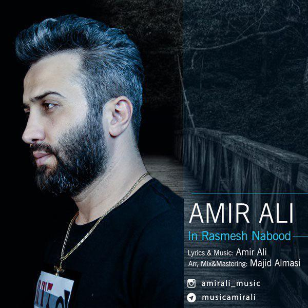 AmirAli In Rasmesh Nabood