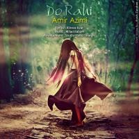 Amir Azimi Do Rahi