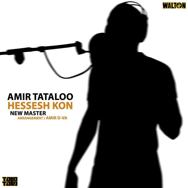 Amir Tataloo Hessesh Kon (New Version)