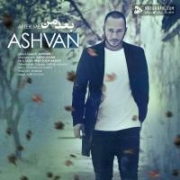 Ashvan Bade Man