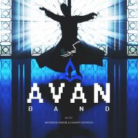 Avan Band Ganjoor