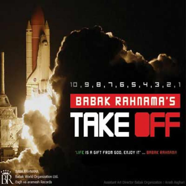 Babak Rahnama Take Off