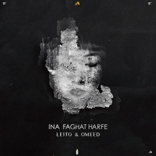 Behzad Leito and Omeed Ina Faghat Harfe