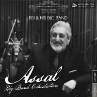 Ebi Assal (Big Band Orchestration)