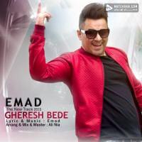 Emad Gheresh Bedeh