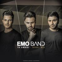 Emo Band Ta Umadi (Tribal Mix)