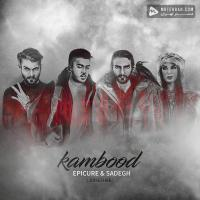 EpiCure Band Kambood (Ft Sadegh)