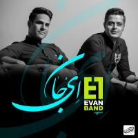 Evan Band Ey Jan