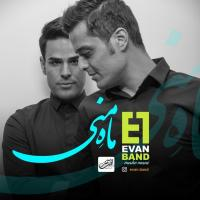 Evan Band Mahe Mani