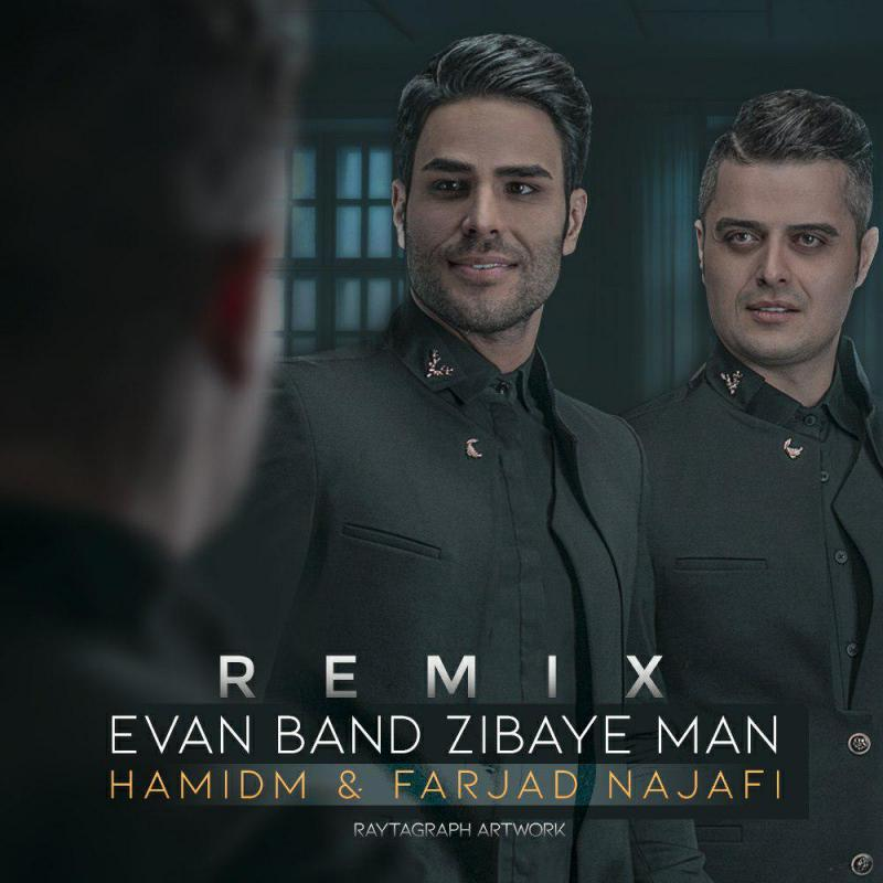 Evan Band Zibaye Man (Remix)