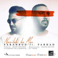 Farahbod Ft. Farhad Nemitabi Be Man