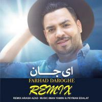 Farhad Daroghe Ey Jan (Remix Arash Azad)