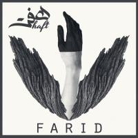 Farid To Yani (Ft. Reza Pishro & Cin)