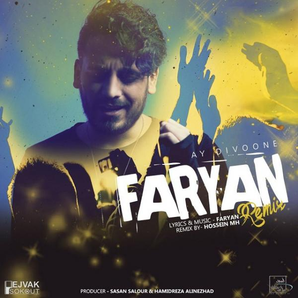Faryan Ay Divoone (Hossein Mh Remix)
