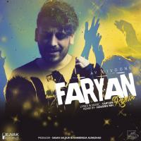 Faryan Ay Divoone ( Hossein Mh Remix )