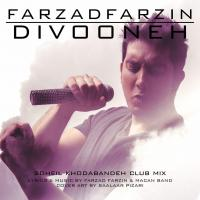 Farzad Farzin Divooneh (Club Mix)