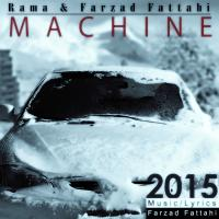 Farzad Fattahi Machine (Ft Rama)