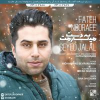 Fateh Nooraee Be Dast Miaramet (Ft Seyed Jalal)