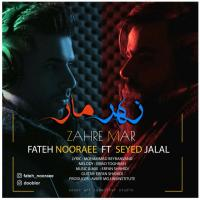 Fateh Nooraee Zahre Mar (Ft Seyed Jalal)