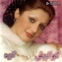 Googoosh Makhloogh