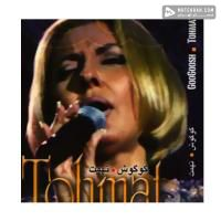 Googoosh Tohmat
