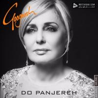 Googoosh Do Panjare (New Version)