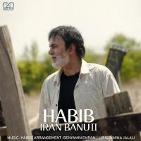 Habib Iran Bano (New Version)