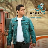 Hamed Ahmadpour Ba To