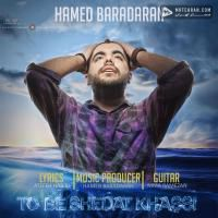 Hamed Baradaran To Be Sheddat Khassi