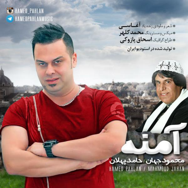 Hamed Pahlan Amene (Ft Mahmoud Jahan)