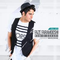 Hamid Askari Faze Faramooshi (Tribal Mix)