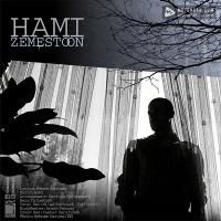 Hamid Hami Zemestoon