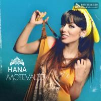 Hana Motevaled