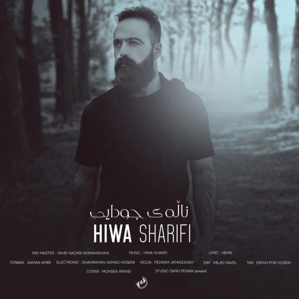Hiwa Sharifi Naley Jodaei