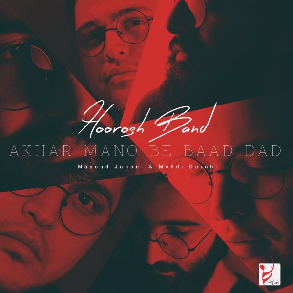 Hoorosh Band Akhar Mano Be Baad Dad