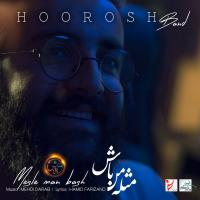 Hoorosh Band Mesle Man Bash