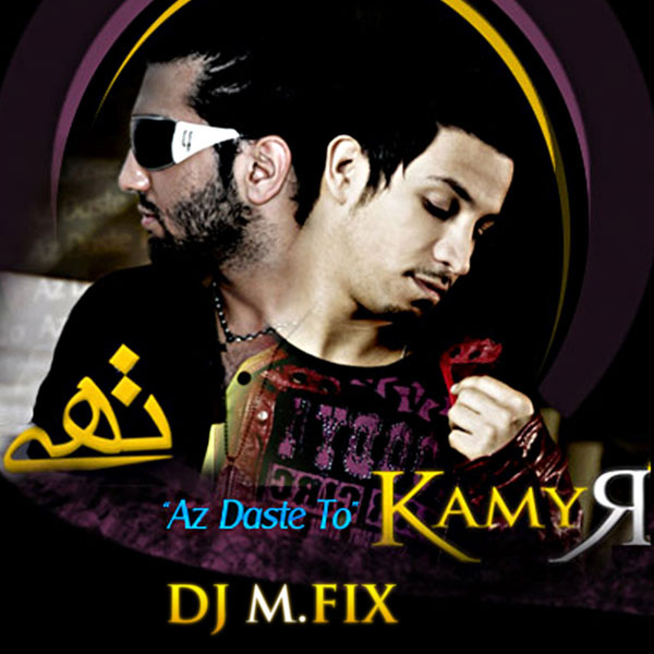 Tohi Ft Kamyar Az Daste To (Remix)