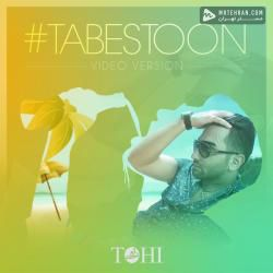 Tohi Tabestoon (Video Version)