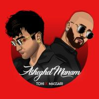 Tohi Asheghet Manam (Ft Massari)