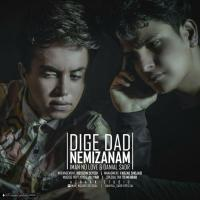 Iman Dige Dad Nemizanam (Ft Daniyal Sadr)