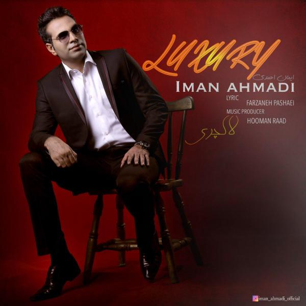 Iman Ahmadi Luxury